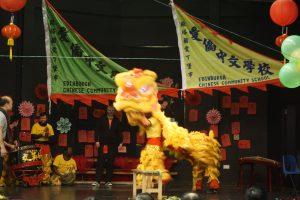 Spring Festival 2016 6