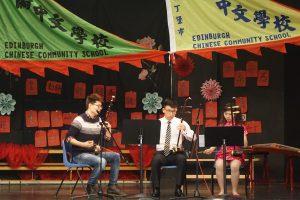 Spring Festival 2016 7
