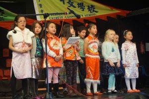 Spring Festival 2016 9