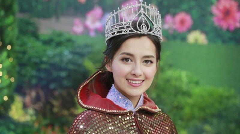 Congratulations to Miss Hong Kong 2020